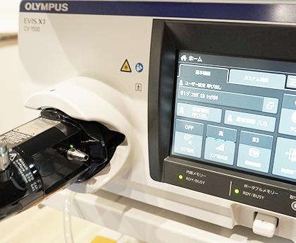 最新・最上位の内視鏡検査機器 オリンパス社 EVIS X-1導入